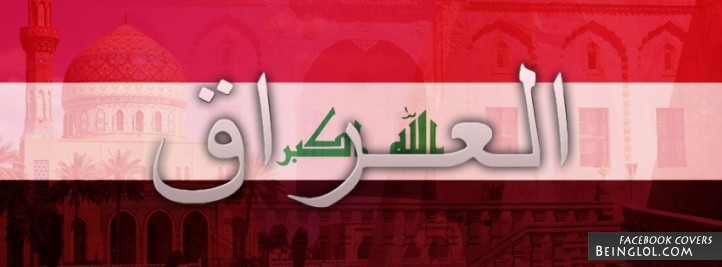 Iraq Flag Cover