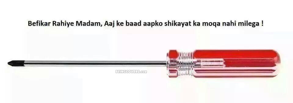 Madam Aaj ke baad aap ko shikayat ka moqa nahi milega. Cover