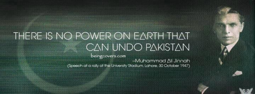 There is no power on earth that can undo pakistan Cover